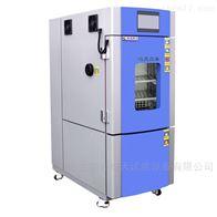拾音器高低溫交變濕熱試驗箱