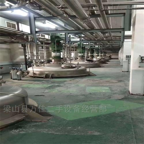 工厂闲置二手磁力搅拌不锈钢反应釜减价出售