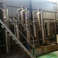 专业回收中药浓缩蒸发器设备