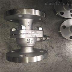 Q41H-64P-40不鏽鋼硬密封球閥