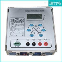 《一级承试资质》数字接地电阻测试仪