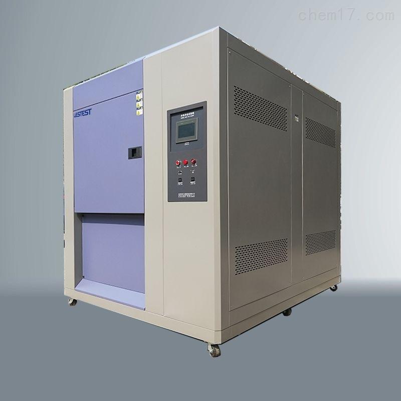 冷热冲击试验箱三箱式+电子产品试验