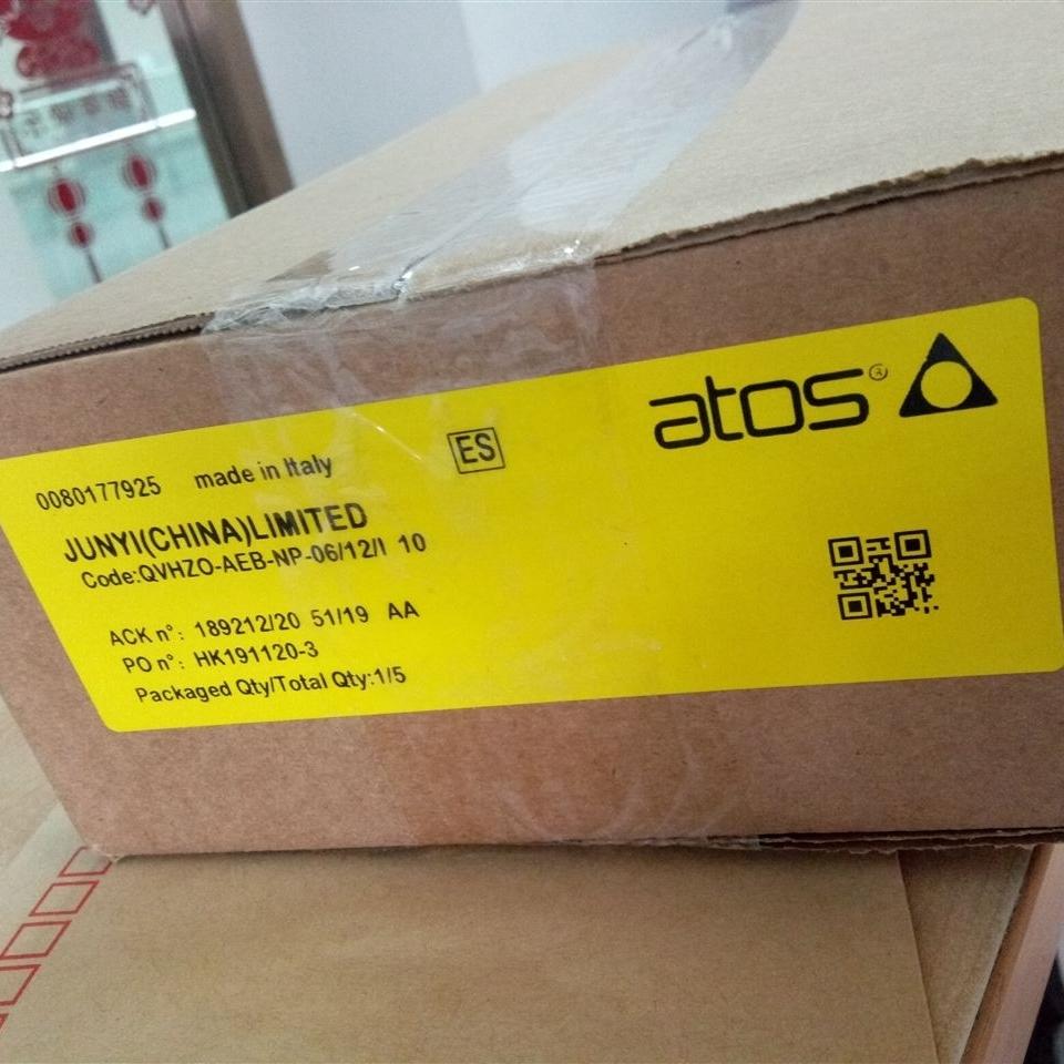 atos比例流量阀QVHZO-AEB-NP-06/12/I库存