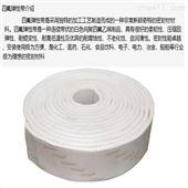 国产高弹性膨体聚四氟乙烯密封胶带