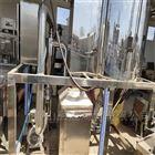 工厂处理二手150喷雾干燥机