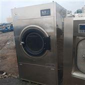 50二手设备回收工业洗衣机滚筒烘干机