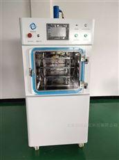 北京四环新款LGJ-T30工艺研发机