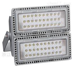 NTC-9280-200W海洋王NTC9280|LED泛投光灯