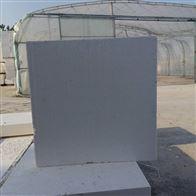 外牆矽質板