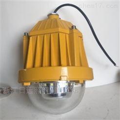BPC8765-LLED平台节能防爆灯