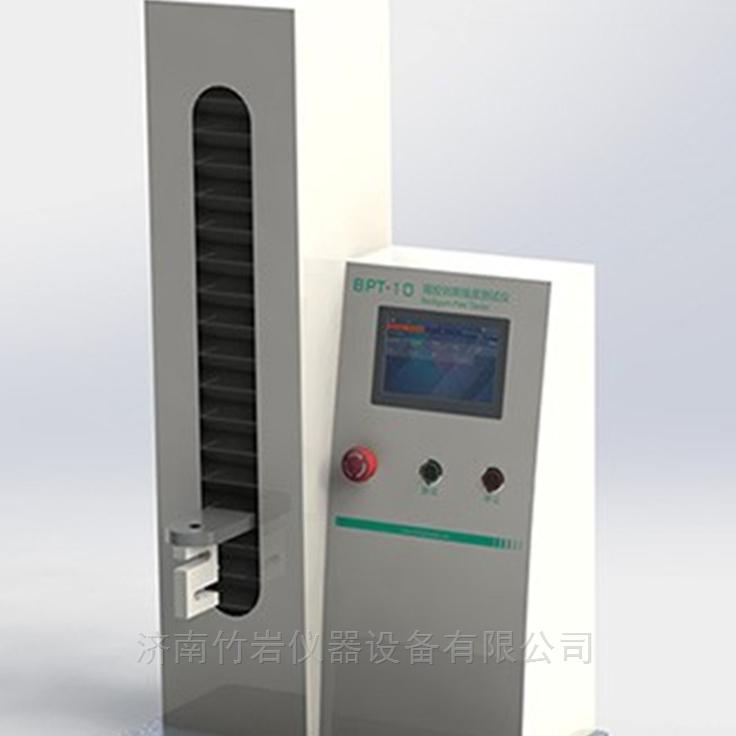 <strong>竹岩仪器 BPT-10 卫生巾背胶剥离测试仪</strong>