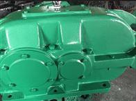 圆锥:DBY280-12.5-1减速机
