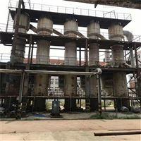 厂家回收二手制药厂双效浓缩蒸发器