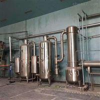 厂家回收二手单效蒸发器