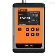 美国TemtopPMD331七通道粒子计数器(包邮)