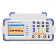 SP3386B/05/15/25/30/60/90盛普 SP3386B/05/15/25/30/60/90频率计数器