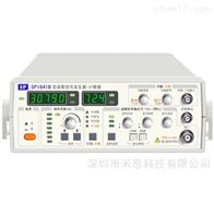SP1641B/SP1642B计数器盛普 SP1641B/SP1642B 函数信号发生器