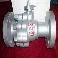 Q41H-64C-50碳鋼硬密封球閥