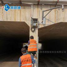 LD-DL城市交通道路积水监测系统设备