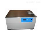 HSY-0713A油脂脂肪酸凝点测定仪