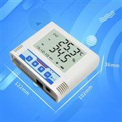 远程温度监控系统