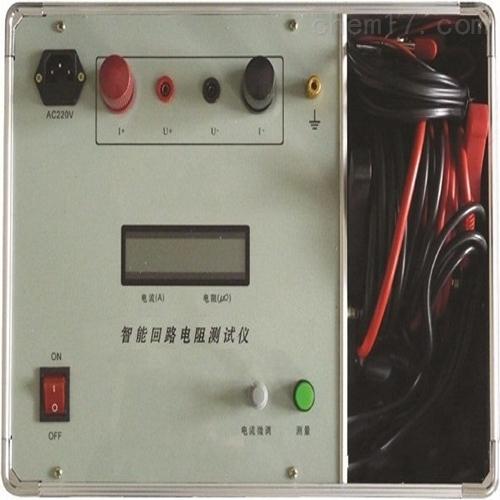多功能智能回路电阻测试仪*