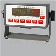 测力仪传感器配套显示器