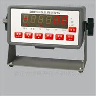 2000A测力仪传感器配套显示器