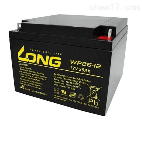 LONG广隆蓄电池WP26-12批发报价