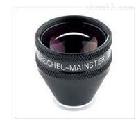 Reichel-Mainster1X视网膜激光镜orMR-1X-2