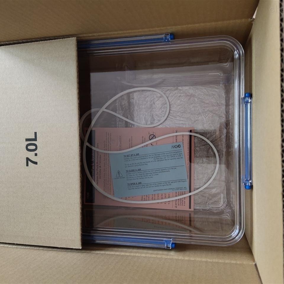 密封培养盒日本三菱MGC公司7升产品图片