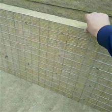 网格岩棉复合板厂家价格