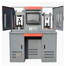 DYE-300全自动水泥抗折抗压一体机