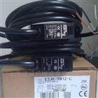 日本欧姆龙OMRON传感器E3JK-10M4-G-NN现货