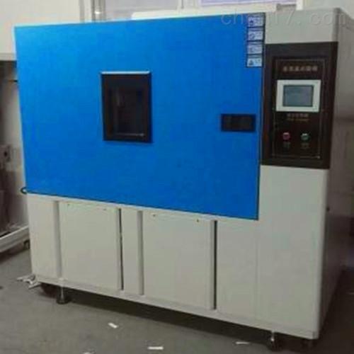 北京大型高低温试验箱