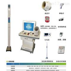 HY-1000B健康一体机