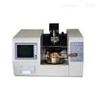 HSY-20795D全自动植物油脂烟点测定仪