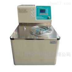 500ml低温恒温搅拌反应浴