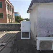 东莞鞋厂有机挥发物VOC气体监测系统