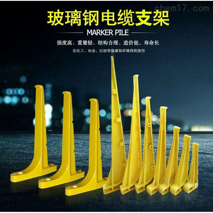 <strong><strong>安徽组合式电缆支架快速报价</strong></strong>
