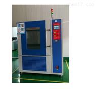 JF-1003B高低温交变测试箱