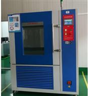JF-1003B高低温交变循环试验箱
