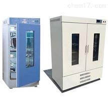 SG-7803系列生化培养箱