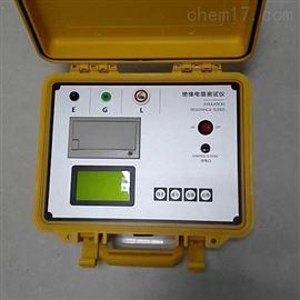 專業智能型雙顯絕緣電阻測試儀