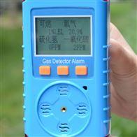 KP826-4便攜式四合一氣體檢測儀