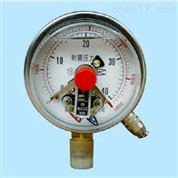 选型电接点压力表生产厂家