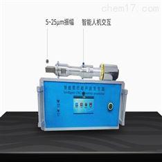 超声波锡焊锡处理