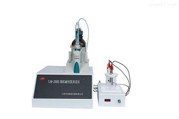 TJN-2000型微机碱性氮测定仪
