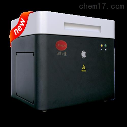 Ux-2900能量色散型X射线荧光分析仪专业级