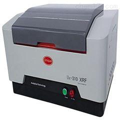 Ux-310 能量色散X荧光光谱仪